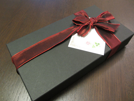 プレゼント用財布