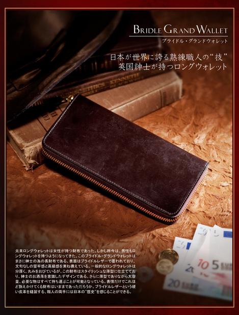 http://menz-wallets.shiawase-life.net/assets_c/2012/04/45014031-01-thumb-470x618-2129.jpg