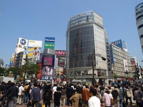 渋谷 写真