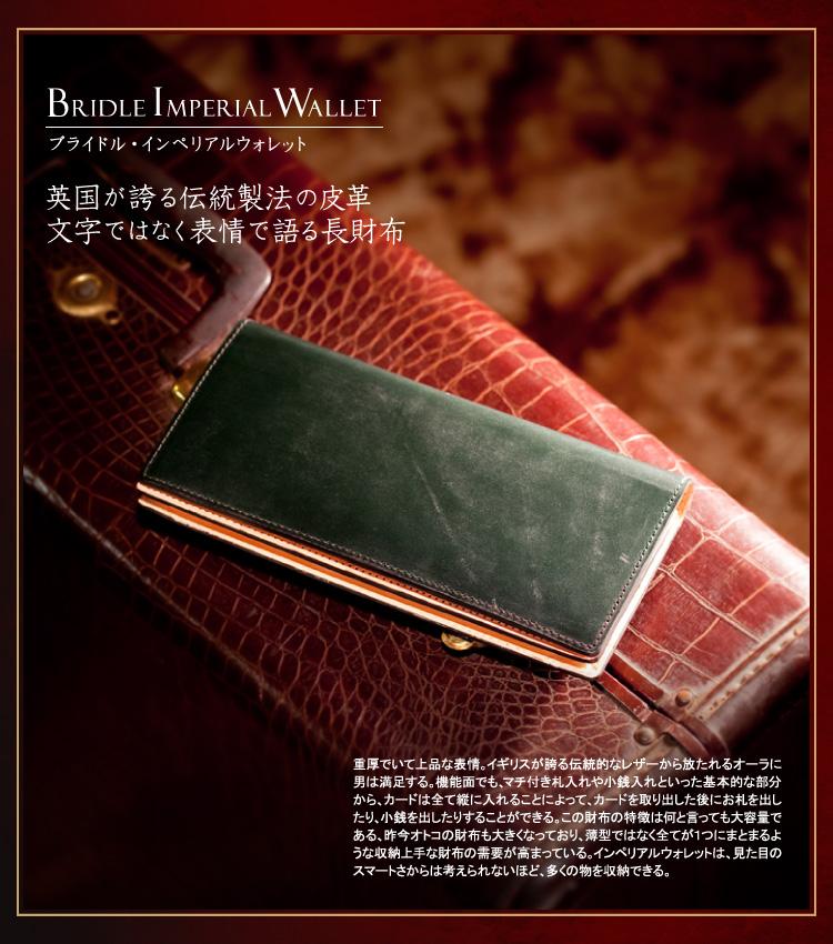 http://menz-wallets.shiawase-life.net/img/45014030-01.jpg