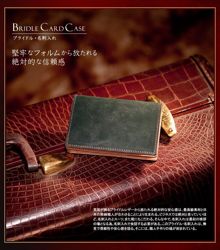 http://menz-wallets.shiawase-life.net/img/45014033-01.jpg