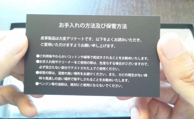 http://menz-wallets.shiawase-life.net/img/coco04.jpg