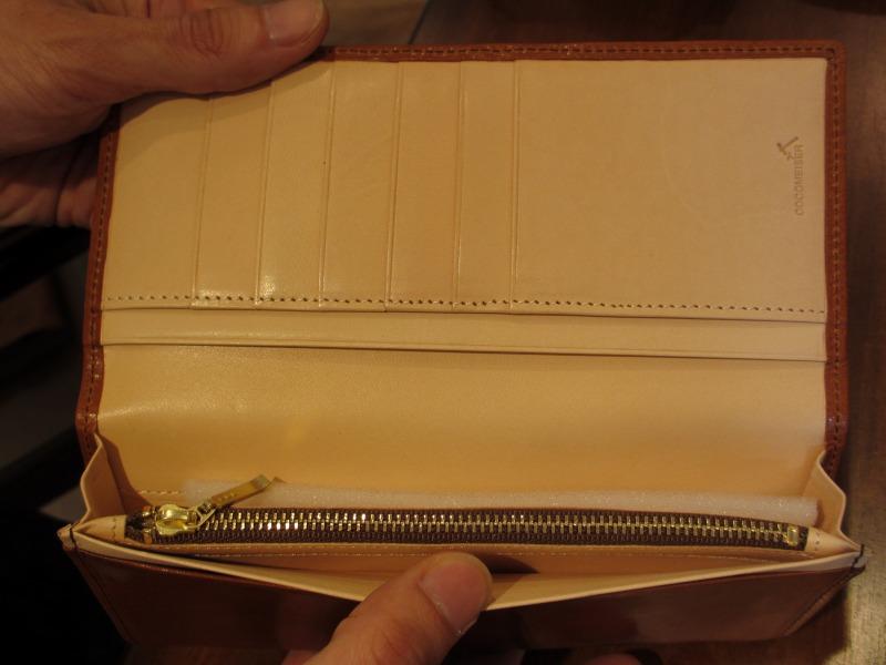 http://menz-wallets.shiawase-life.net/img/cocoshop/cocoshop069.jpg