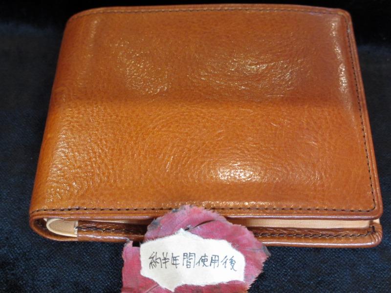 http://menz-wallets.shiawase-life.net/img/cocoshop/cocoshop083.jpg