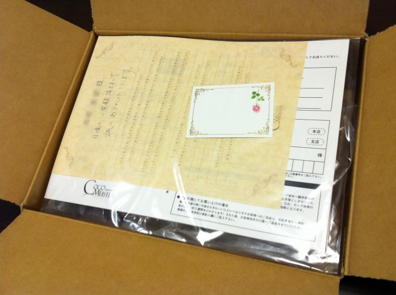 http://menz-wallets.shiawase-life.net/img/cordovan/cordban006.jpg