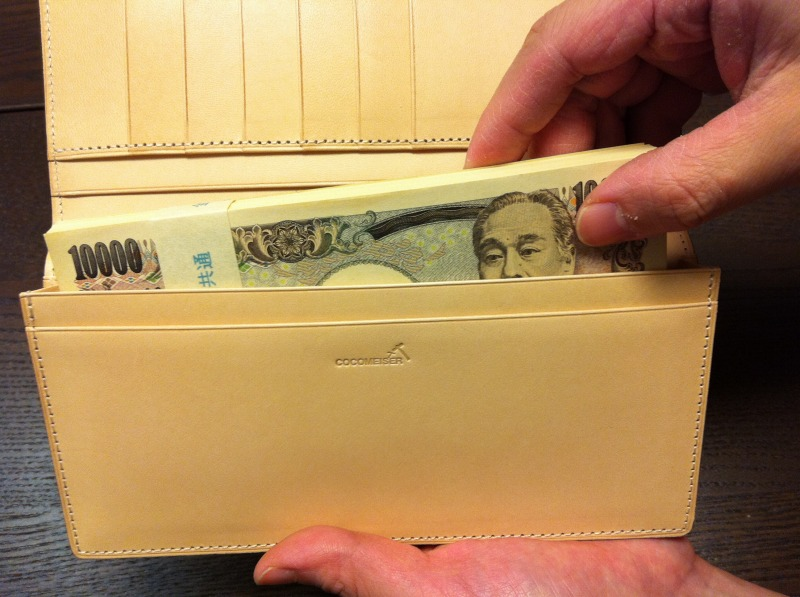 http://menz-wallets.shiawase-life.net/img/cordovan/cordban039.jpg