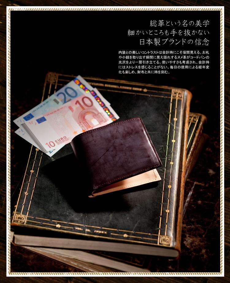 http://menz-wallets.shiawase-life.net/img/cordvan-purse_kage01.jpg