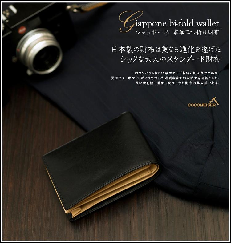 http://menz-wallets.shiawase-life.net/img/giappone_futatsuori_purse01.jpg