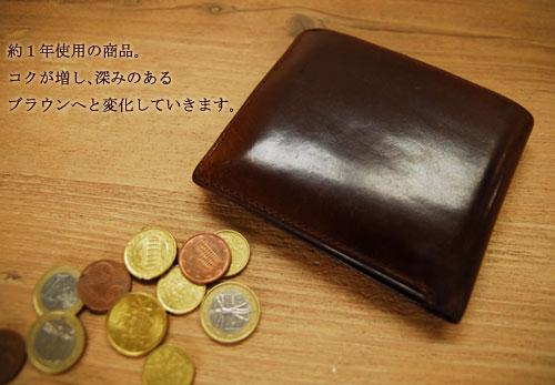 ヴィンテージ ブライドルレザー 二つ折り財布