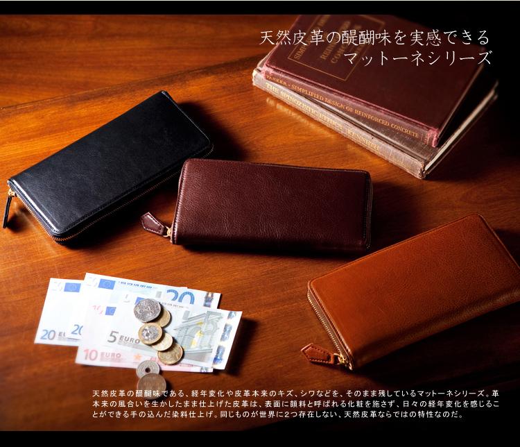 http://menz-wallets.shiawase-life.net/img/mattonelargewallet07.jpg